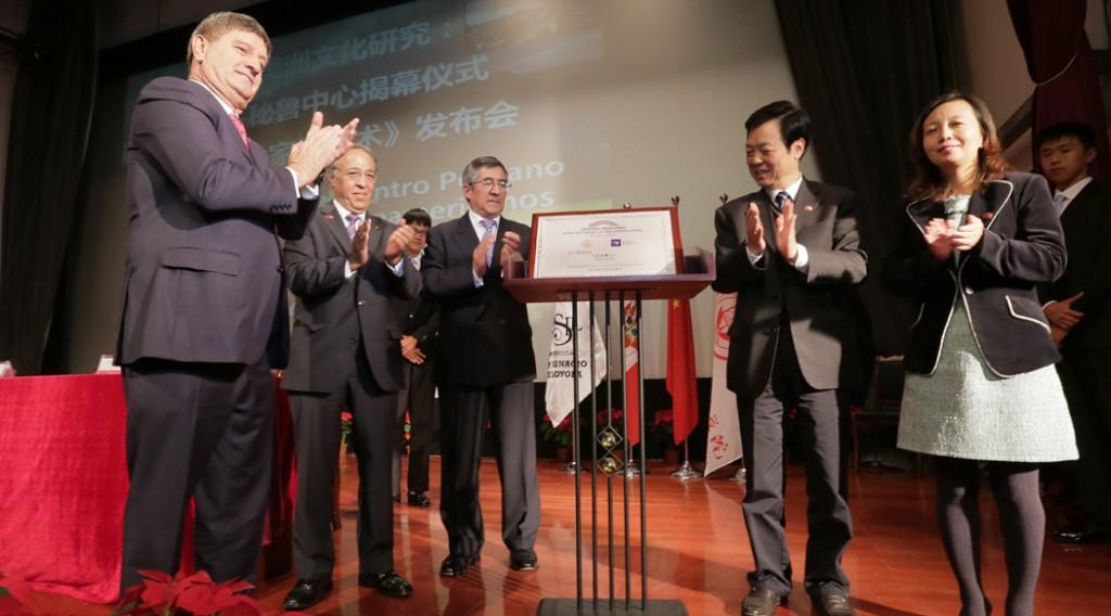 Usil inaugura centro cultural en China